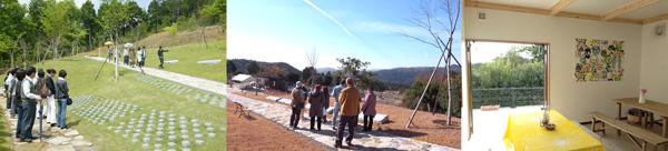「桜葬」見学会風景
