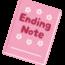 【NEW!】第43回さくら講座「エンディングノートの書き方」