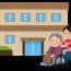 NEW‼ 2019年「終活講座」第3回施設見学 サービス付き高齢者向け住宅を見てみよう!