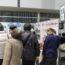 【終了いたしました】第13回市民協働フェスティバル「まちカフェ!」参加のお知らせ